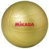 Mikasa GOLDVB8 Volleyball