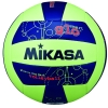 Mikasa Beachvolleyball VSG Glow in the Dark